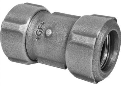 """Picture of 2"""" PRIMOFIT COUPLING"""